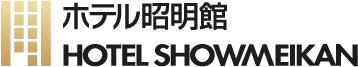 ホテル昭明館 楽天ページ
